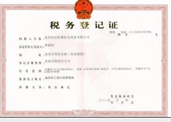 南阳鸿安防爆机电设备有限公司