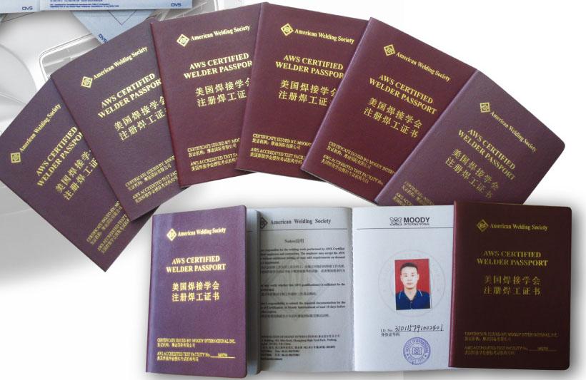 美国焊接学会注册焊工证书