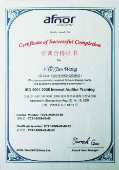 培训证书1