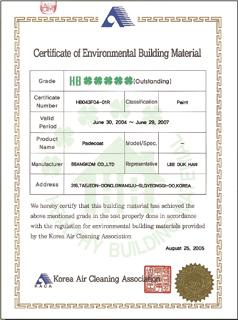 水性拨水剂的最佳环保认证