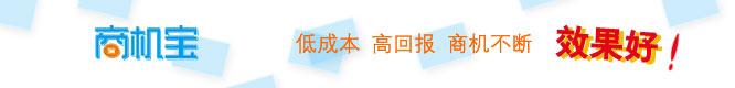 网络营销首页-三屏左侧banner