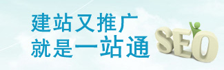 产品库首页-一屏右侧banner