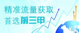 产品库首页-尾屏右侧banner