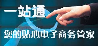 供应商首页-四屏banner广告