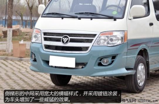 上海羽展汽车销售有限公司-福田汽车4s店 > 汽车新闻资讯   主营:上海