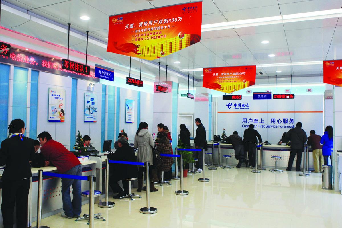 福建中国移动营业厅_中国电信网上营业厅9 - TR图片·如斯 - 发现事物新价值