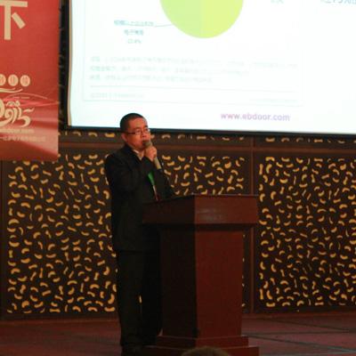 2015年度一比多全国代理商大会·演讲·王辉·一比多副总经理