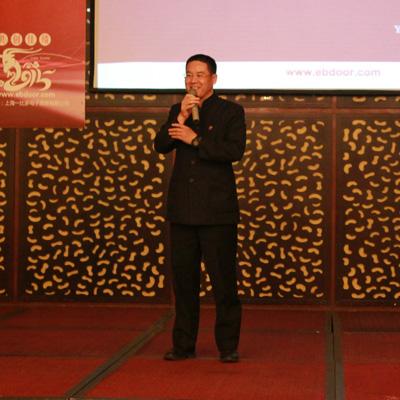 2015年度一比多全国代理商大会·演讲·刘小光·上海火速集团董事长兼CEO