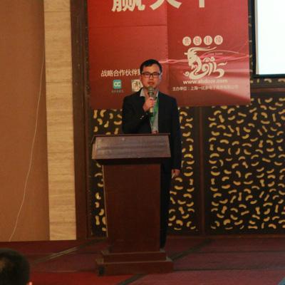 2015年度一比多全国代理商大会·演讲·张建旭·一比多技术总监