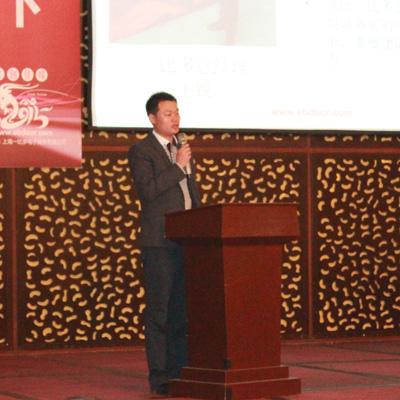 2015年度一比多全国代理商大会·演讲·王锐·一比多总经理