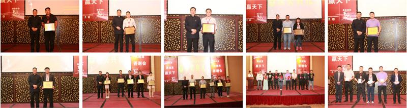 2015年度一比多全国代理商大会·颁奖典礼