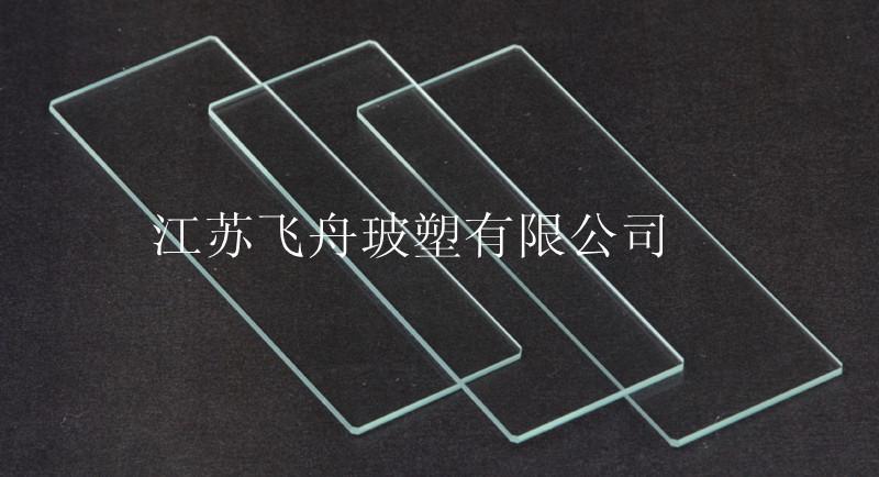 作用     作用:载玻片是用显微镜观察东西时用来放东西的玻璃片或