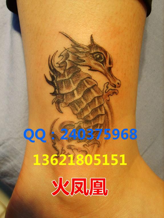 上海纹身-海马纹身_相关信息