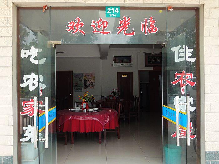 观看上海崇明岛地铁规划,上海未来地铁规划图,上海迪斯尼地铁规划