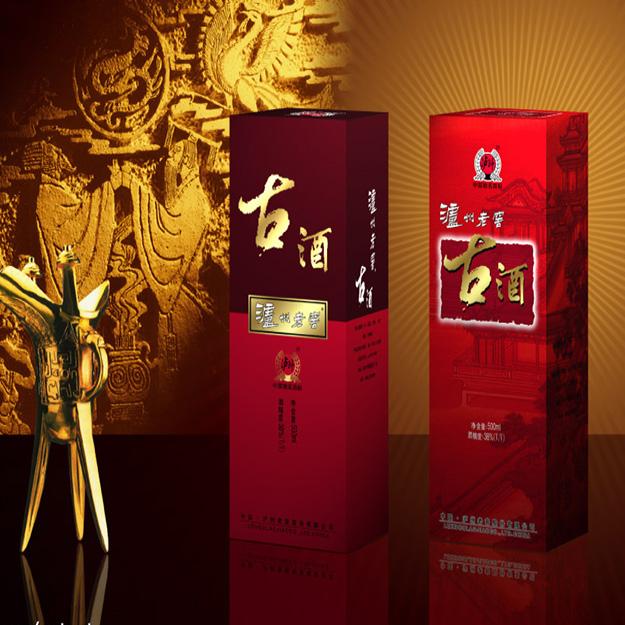 贵阳酒盒生产厂_贵阳酒盒生产厂相关信息_贵州神彩厂