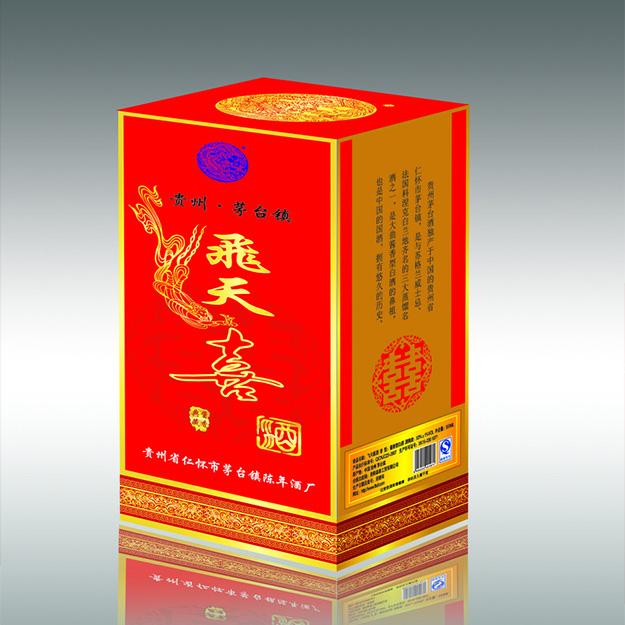 酒盒9_相关信息_贵州神彩包装印刷工艺厂_贵阳酒盒厂