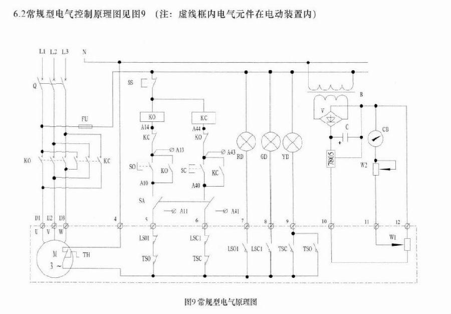 电动蝶阀电气原理图