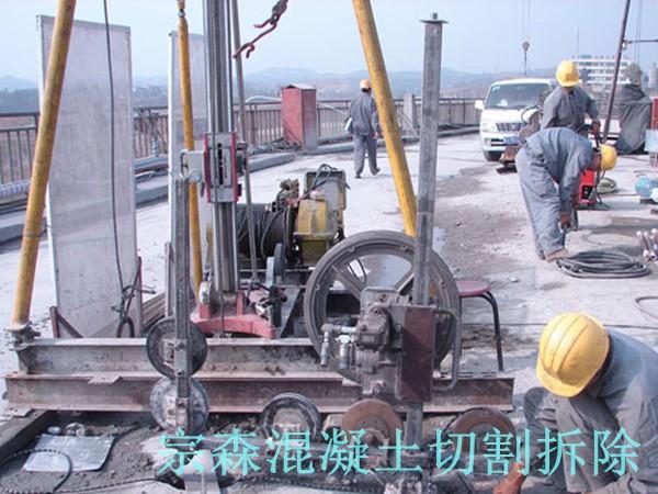 上海宗森混凝土切割-墙体切割-绳锯切割-液压切割图片
