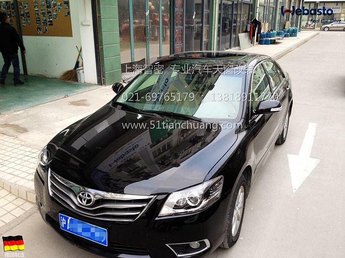 找上海汽车天窗的丰田凯美瑞-上海汽车天窗改装价格