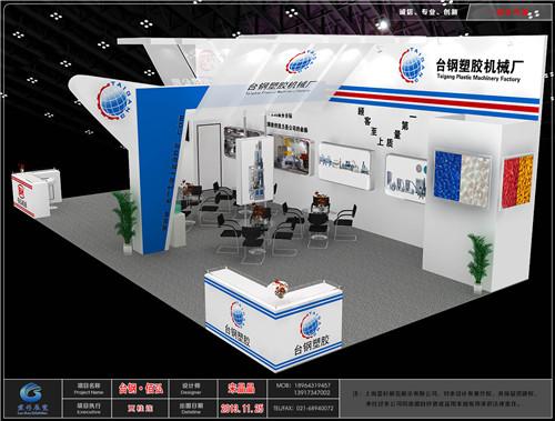 上海展览展示设计制作_展台搭建设计制作