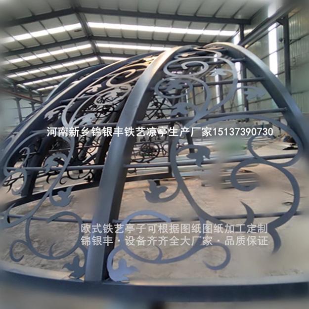 河南公园金属宝顶生产厂家穹顶定制_欧式圆形铁艺凉亭