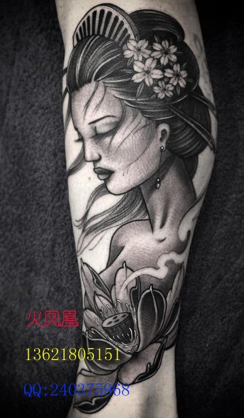 日本艺伎纹身图案大全_13621805151_手臂纹身相关信息图片