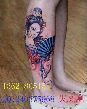 日本艺伎纹身图案大全|13621805151