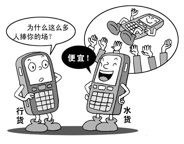 随着智能手机使用量的不断增加,水货手机已经成为消费者购买手机产品