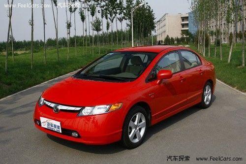 混合动力车主杨先生投诉称,其2009款思域混合动力汽车的电池高清图片