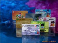 IC卡.非接触卡