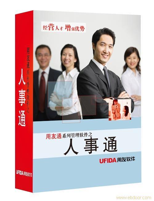客户关系管理(CRM)系统=上海客户关系管理(CRM)系统=上海客户关系管理(CRM)系统软件