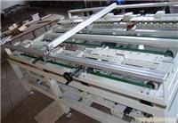玻璃贴膜输送机