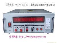 上海变频电源 变频电源上海 上海变频电源生产厂家