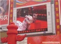 上海led显示屏/上海led显示屏批发/上海led显示屏制作