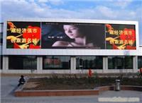 上海led显示屏厂家/上海led显示屏生产厂家