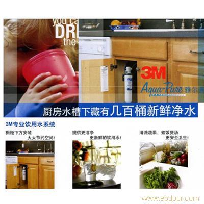 3M雅尔普 AP Easy Complete 3M专卖店