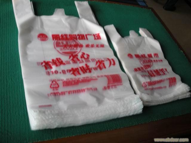 武汉塑料袋生产