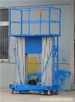 高空作业平台 移动式升降机 液压升降机 升降平台