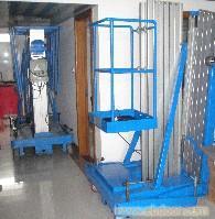 铝合金升降平台 升降机 液压铝合金升降机平台 移动式铝合金升降机