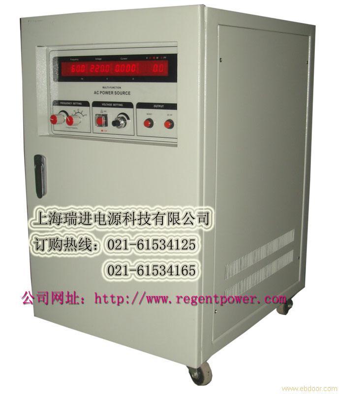 三相200V 60HZ变频电源|单相120V 60HZ变频电源|上海瑞进电源科技有限公司|