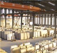 上海鲸灰石/亚基石(芬兰灰)--上海大理石厂--上海铂悦实业发展有限公司