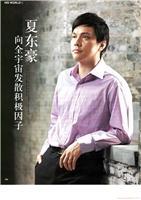 上海心理咨询
