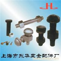 钢结构紧固件系列