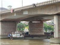 上海建筑结构改造—上海建筑结构拆除—上海建筑裂缝修补