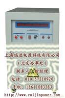 10KVA变频电源  单相变三相电源 北京变频电源厂家 稳压稳频电源