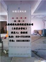 400HZ变频电源 变频电源生产厂家 变频电源厂家 北京变频电源