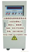 变频电源 北京变频电源 北京变频电源生产厂家 北京变频电源厂家 60HZ变频电源