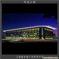上海夜景建筑照明,设计制作