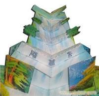 上海立体书设计