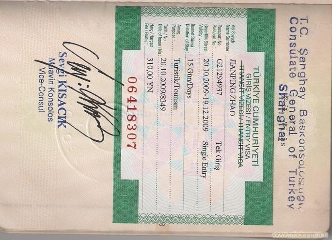 电子签证攻略【相关词_ 土耳其电子签证官网】